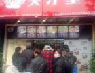 郑州汉堡店 美汁堡汉堡炸鸡店加盟