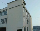 工业区西环路原模具厂院内 厂房 2241平米