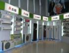 徐州志高空调服务点,官方售后,快速上门维修
