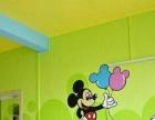 专业幼儿园装修喷画室内外艺术装饰彩绘墙绘