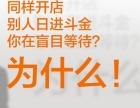 潍坊淘宝天猫网店运营店铺设计产品拍照