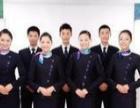 北京好点的酒店管理培训学校哪里有?
