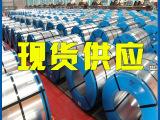供应宝钢高强度冷轧板 MC450DP 可