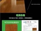 工厂网络直销瓷砖,壁纸,木地板