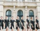 武汉中南附近的少儿拉丁舞培训机构哪家比较好?