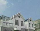出售蔡都社区和谐家园大别墅