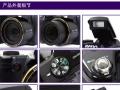相机/配件 其他品牌