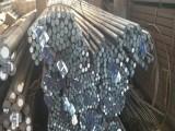 淮鋼Q345D圓鋼 210大直徑圓鋼