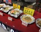 馋嘴花甲米线加盟费多少?特色小吃加盟品牌+好吃才是王道