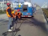 临沂管道疏通 下水道疏通 马桶疏通 马桶维修