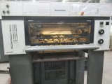 出售SM74-5色印刷机高台高配