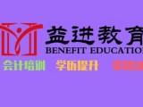 溫江西財會計培訓