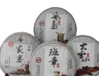 【天添陈香普洱茶】加盟/加盟费用/项目详情