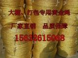 大棚压膜绳黄金绳大棚绳塑料绳专供