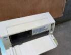二手爱普生LQ-680K 票据打印机