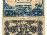 1956年版人民幣壹圓多少錢 有什么升值空間 紙幣回收