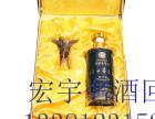 长沙市附近15 30 50年茅台酒空瓶回收价格?