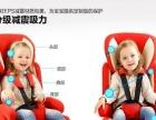 儿童安全座椅,宝宝安全无忧出行