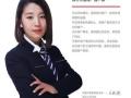 好管家会计专业更注重服务,免费注册公司和商标