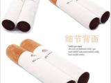 创意戒烟抱枕 仿真香烟 可爱长抱枕 毛绒玩具 情人节生日礼物