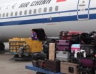 成都机场到上海空运配件设备一成都空运到西安昆明