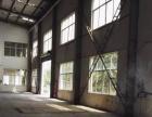 出租平湖开发区3000平方仓库,层高高,大车可进
