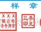 温江**,代办工商注册,变更,注销,工商年检