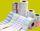 商超标签制作价格-济南崇发纸业有限公司
