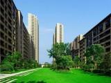 上海寶山泰禾上城院子售樓處地址
