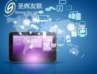 广宁做网站的公司告诉你网站后期的服务才是最重要的了