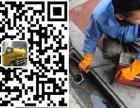 广州北京路通下水道 北京路通厕所下水道