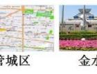 欢迎访问 郑州八喜壁挂炉网站各中心 售后维修 安装电视架