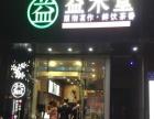 河东路 三亚市商品街大道7号 益禾酒楼餐饮 商业街卖场