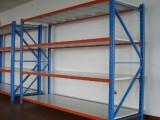 西安货架厂家直营,大量批发定制服务,欢迎来电咨询