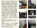 吉他键盘 流行声乐教学培训 原创音乐词曲创作 编曲 音乐指导