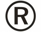 广州知识产权申请专利代理商标注册代理版权登记