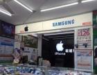 安庆市开发区超越手机营业厅 全场手机支持分期付款