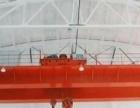 青岛销售维修保养改造各种电动起重机