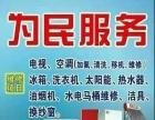 庐江县专业水电安装维修