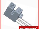 对射式光耦EL1S520 伺服电机专用 高灵敏度