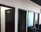写字楼 120平米