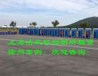 枞阳洁庆厂家专业经营租赁出售临时 厕所洗手间