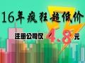 上海公司代理记账财务记账企业代账上海代账