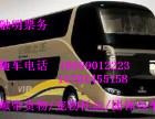 今日时刻表 蚌埠到济宁汽车客车 直达客车查询汽车客车