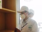 山城甲醛检测治理、除甲醛、装修除味、室内空气检测