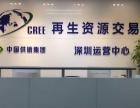 深圳大连再生新华大庆吉林国际招加盟 窗帘布艺