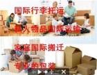 上海到新加坡国际货代物流公司服务案例 门到门服务新标准