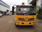 杭州上城专业定做东风2吨至16吨随车吊随车起重运输车厂家直销