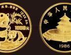长春收购牛年金银币回收价格,吉林回收金币,银币,金银币
