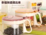 康兴达单个玻璃调味瓶调味罐创意欧式时尚出口厨房